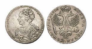 Лот № 80. Рублья 1726 года