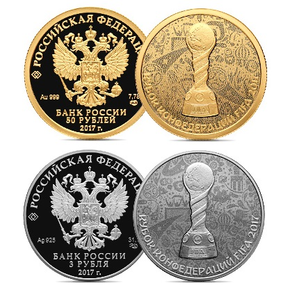 недорого прикупить новые выпущенные монеты россии кухонные