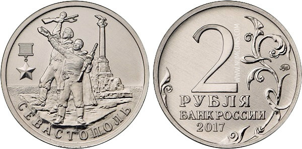 Новые монеты 10 рублей 2017 100 польских злотых в рублях