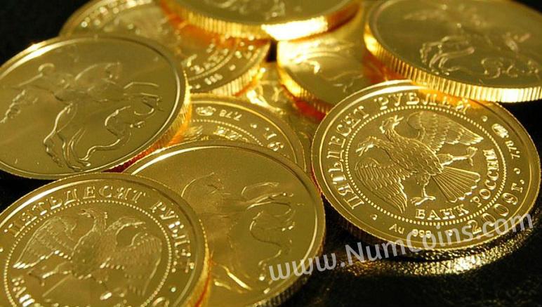 Ржавое золото стоимость монеты ссср 20 копеек 1961 года