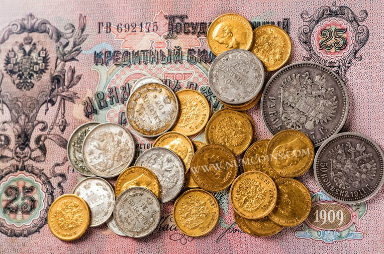 фото монеты царской россии