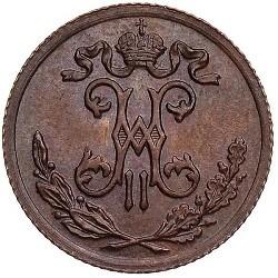 1/2 копейки 1895