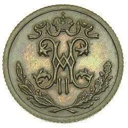 1/2 копейки 1894
