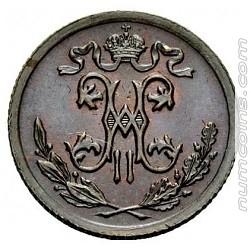 1/2 копейки 1908