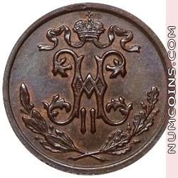 1/2 копейки 1910
