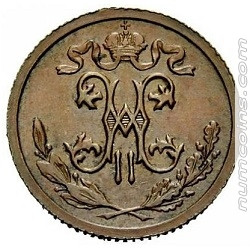 1/2 копейки 1911