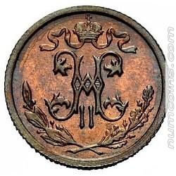 1/2 копейки 1912