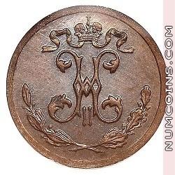1/4 копейки 1894