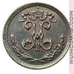 1/4 копейки 1896
