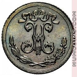 1/4 копейки 1897