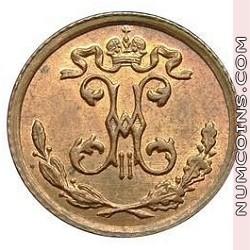1/4 копейки 1909
