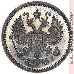 10 копеек 1903