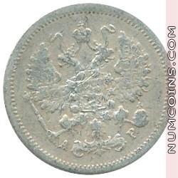 10 копеек 1904