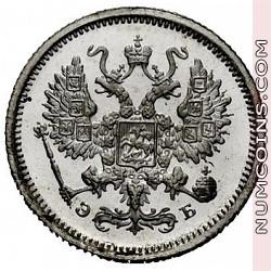 10 копеек 1906