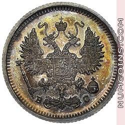 10 копеек 1916 ВС