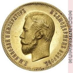 10 рублей 1902