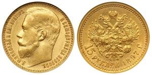 15 рублей