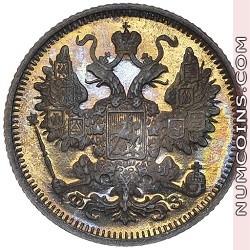 15 копеек 1900