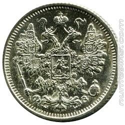 15 копеек 1901 ФЗ