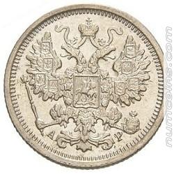 15 копеек 1904