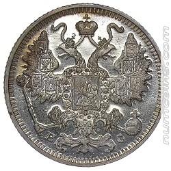 15 копеек 1914