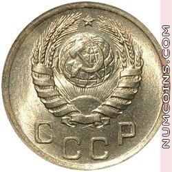 1 копейка 1938