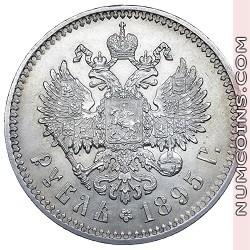 1 рубль 1895