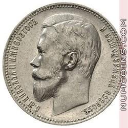 1 рубль 1900