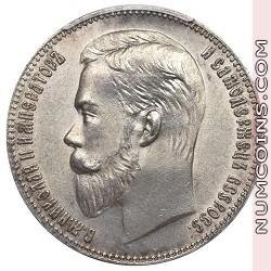 1 рубль 1902