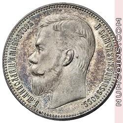 1 рубль 1904