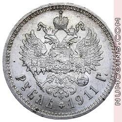 1 рубль 1911