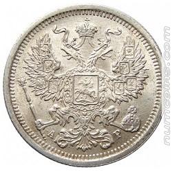 20 копеек 1902