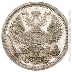 20 копеек 1903