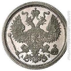 20 копеек 1904