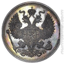 20 копеек 1911