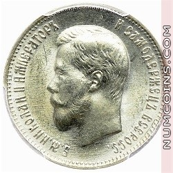 25 копеек 1900