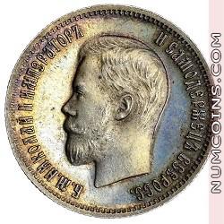 25 копеек 1901