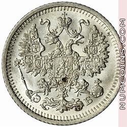 5 копеек 1910