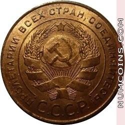 5 копеек 1924 рубчатый гурт
