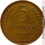 5 копеек 1950