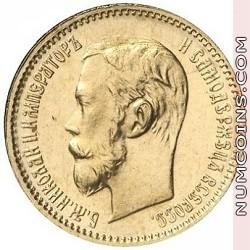5 рублей 1902