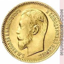 5 рублей 1904