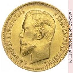 5 рублей 1910