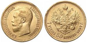 7,5 рублей