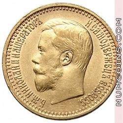 7.5 рублей 1897